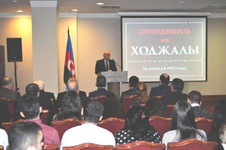 24 годовщине Ходжалинского геноцида посвящается