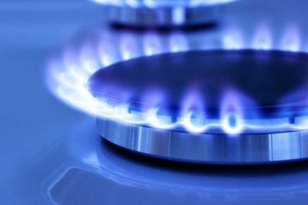 Сегодня некоторые районы останутся без газа
