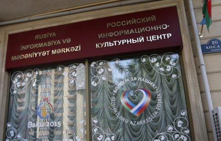Лучшие работы  VII Всероссийского фестиваля «АРТкино» в Баку