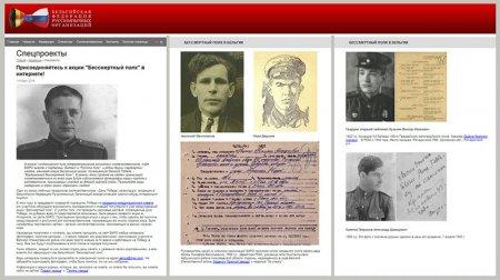 «Бессмертный полк» - память о воинах Великой Отечественной(Второй мировой ) войны