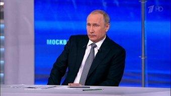 """Путин: """"Россия сделает все, чтобы урегулировать кризис в Нагорном Карабахе"""""""