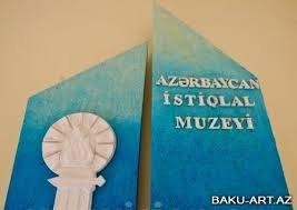 В Баку состоится мероприятие, посвященное 90-летию Первого тюркологического съезда