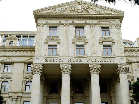Азербайджан обратился к международному сообществу - ЗАЯВЛЕНИЕ МИД