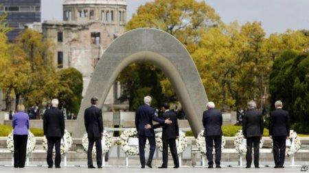 Керри первым из госсекретарей США посетил парк мира в Хиросиме