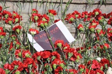 Семь лет со дня трагедии в АГНА