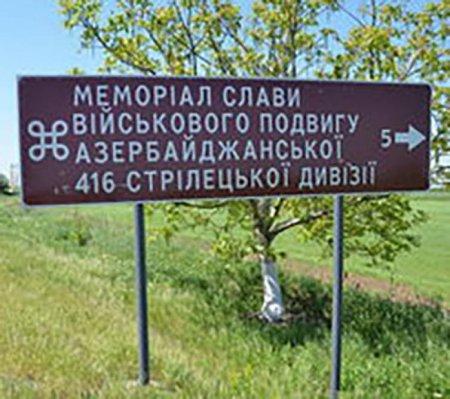 Сербское СМИ рассказало о роли азербайджанцев в освобождении Белграда