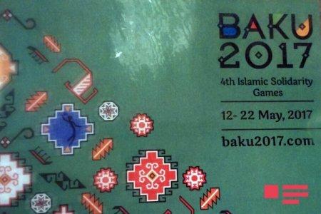 Представлены логотип и бренд IV Игр исламской солидарности