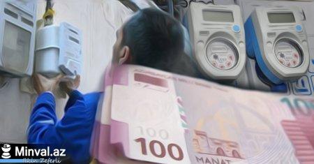 Тарифный (ценовой) совет Азербайджана не рассматривает вопросы повышения тарифов на электроэнергию и природный газ.