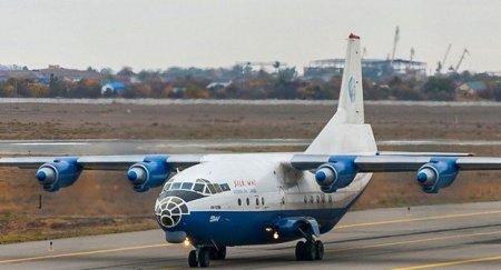 Госадминистрация гражданской авиации о крушении Ан-12 в Афганистане