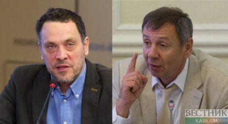 Марков, Шевченко: встреча в Вене – шаг к миру в Карабахе