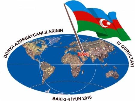 От имени азербайджанцев мира мировому сообществу направлено обращение в связи с карабахским конфликтом