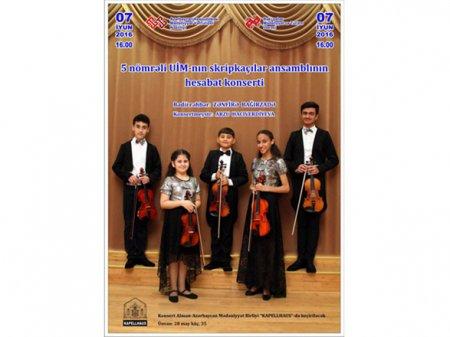 Ансамбль скрипачей порадует бакинцев яркой концертной программой