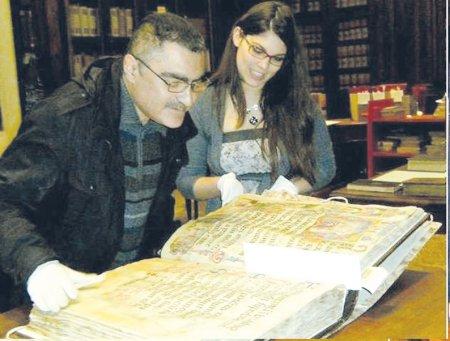 Ширванская фармакопея в Ватиканском архиве