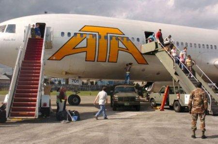 Новости ЗАО «Азербайджанские авиалинии» (AZAL)
