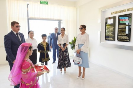 22 июня по инициативе Фонда Гейдара Алиева в поселке Зиря Хазарского района Баку состоялась церемония открытия летнего лагеря «Далга».