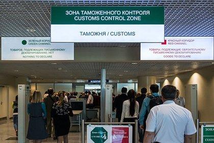 В Домодедово задержали пассажирку из-за кольца ценой 37 миллионов рублей