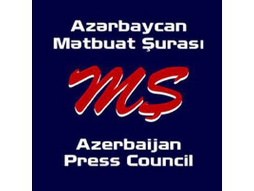Обращение Совета Прессы Азербайджана к журналистам страны