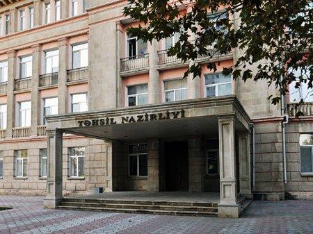 Министерство образования Азербайджана назвало условия перевода студентов из одного вуза в другой.
