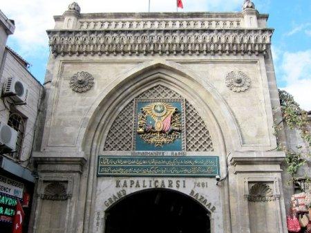 В Стамбуле началась масштабная реконструкция знаменитого Гранд-базар- Капалы Чарши