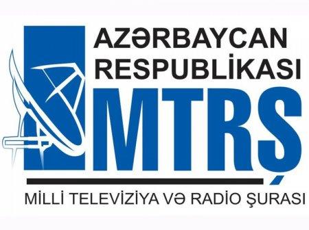 Национальный Совет по телерадиовещанию о приостановке вещания АНС ТВ
