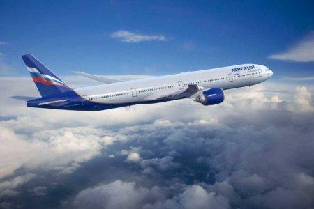 «Аэрофлот» прекратил продажу билетов в Стамбул и Анталью из-за запрета Росавиации
