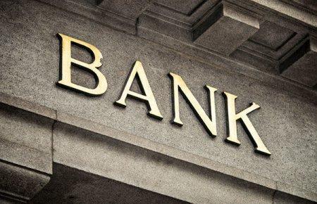 Один из закрываемых банков - «Dekabank» станет НБКО