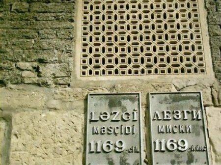 """Стали известны причины закрытия""""Лезгинской  мечети""""  в Ичеришехер"""
